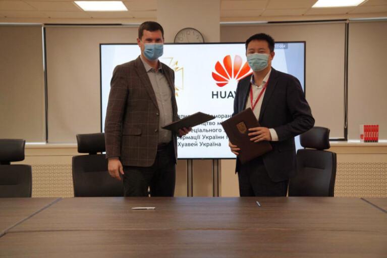 Небезпечна багатовекторність і Huawei. Як Київ ховає відносини з США і Британією