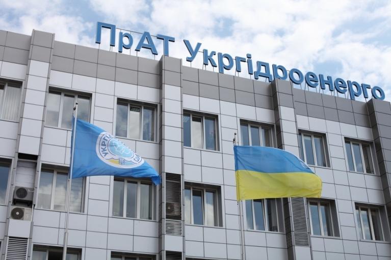 """Кабмин объявил неудовлетворительной работу """"Укргидроэнерго"""", несмотря на рекордную прибыль"""