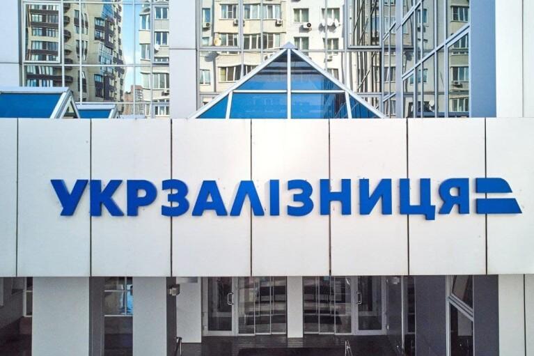 """Железнодорожная авария на Днепропетровщине: в """"УЗ"""" назвали официальную причину"""