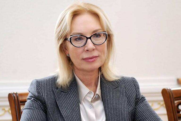 Денисова: РФ раздала почти 600 тысяч паспортов жителям Донбасса