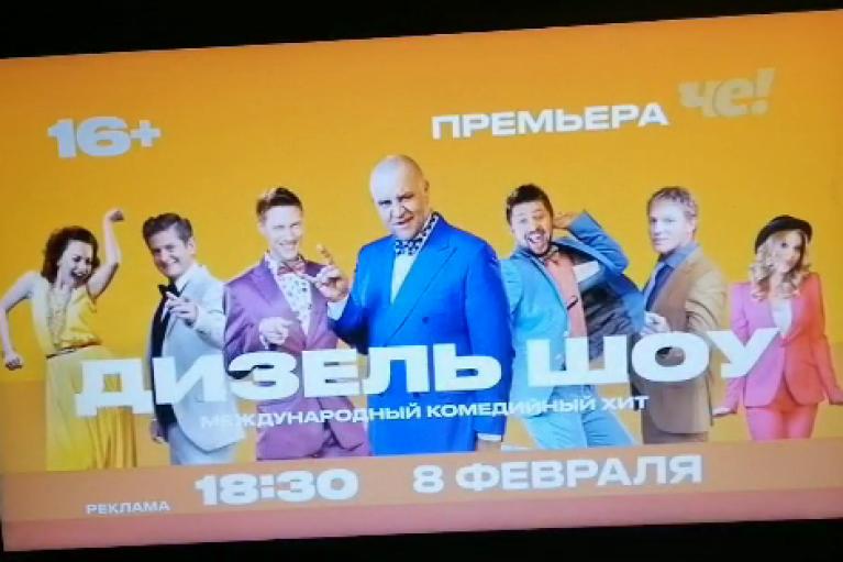 """""""Дизель шоу"""" тепер не тільки українське. У лютому програма дебютує на російському ТБ, — ЗМІ"""