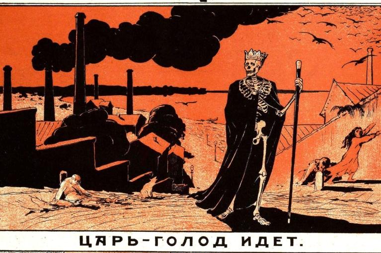 Маскировать под неурожай. Как и почему Кремль усилил свой первый голод в Украине