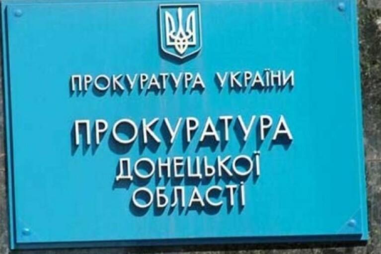 """На Донеччині двоє організаторів """"референдуму"""" про """"ДНР"""" отримали підозри"""