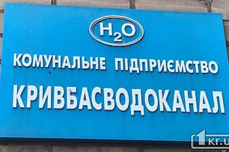 В Кривом Роге погибли три работника КП: затянуло в насос