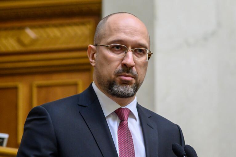 Шмыгаль сказал, когда можно подавать заявки на 8 тыс. грн компенсации