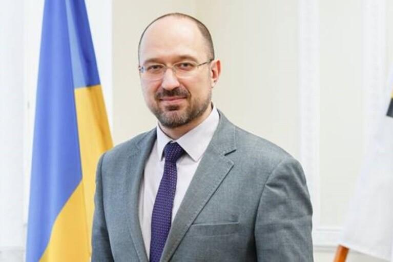 """Шмыгаль назвал рост госдолга Украины """"естественным"""""""