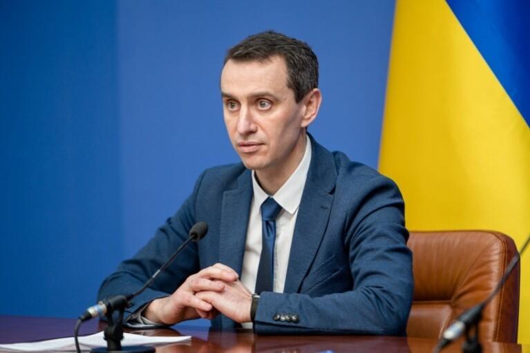 Ляшко уточнил, когда в Украину поступит 1,2 млн доз вакцин от COVID-19