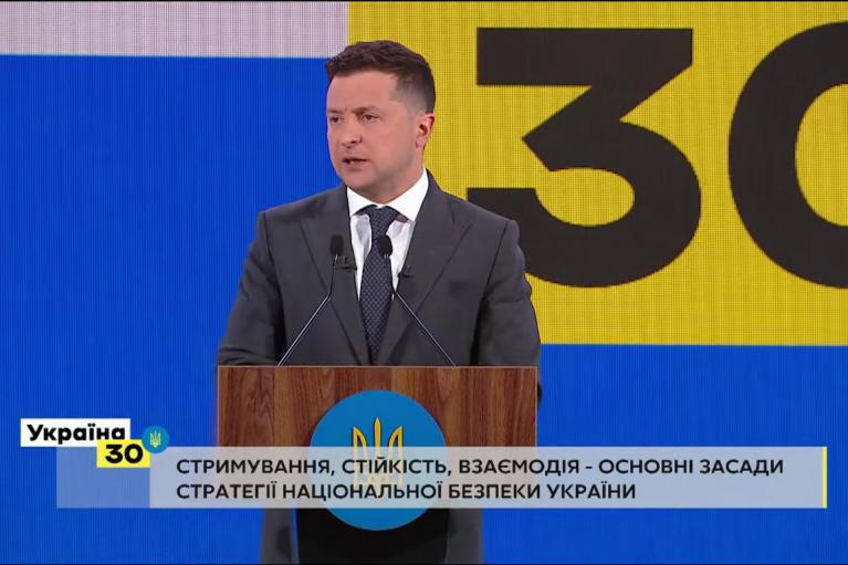 """Зеленский обсудит """"экономику без олигархов"""" на очередном форуме """"Украина 30"""""""