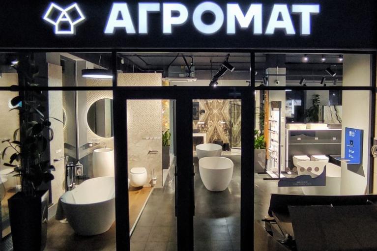 Київ розширює ринок кераміки: відкривається новий торговельний простір АГРОМАТ на Лобановського