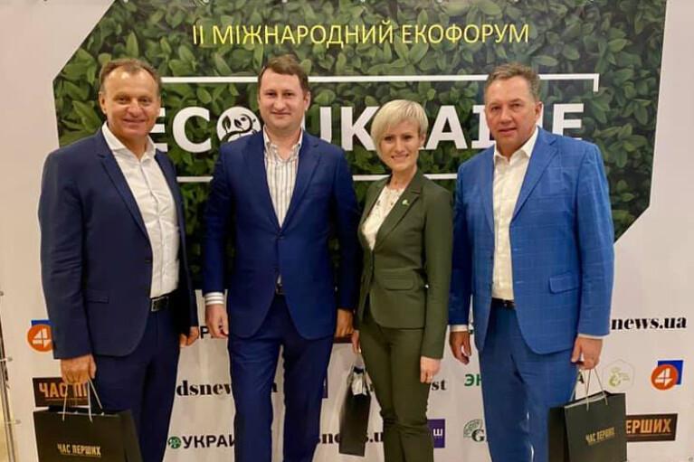 В Киеве прошел II международный экологический форум ECO UKRAINE