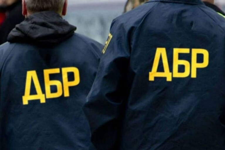 В ГБР отчитались о расследовании военных преступлений