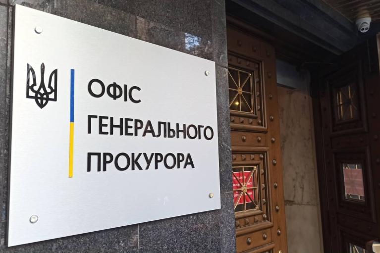 Прокуратура выдвинула обвинения российскому офицеру Черноморского флота в захвате корвета
