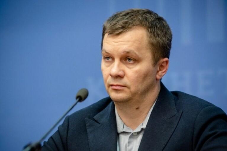 Кабмін знайшов посаду для колишнього міністра Милованова