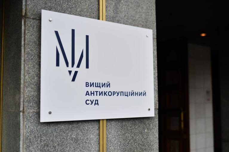 ВАКС отказался утверждать сделку Гладковского со следствием