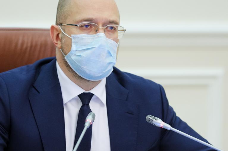 Шмыгаль рассказал, сколько украинцев потеряли работу за год карантина
