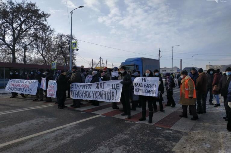 """Під час """"тарифного протесту"""" в Полтаві стався конфлікт за участі мітингувальників (ВІДЕО)"""