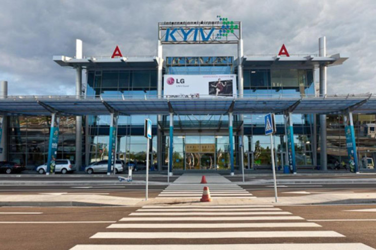 """Аэропорт """"Киев"""" в 2023 году не будет работать 8 месяцев: в чем причина"""