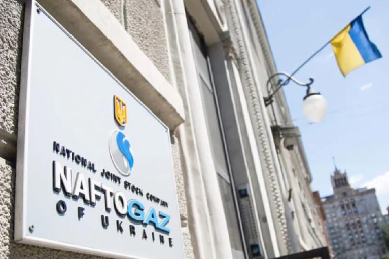 """""""Нафтогаз"""" потребовал от Кабмина компенсацию в 4,5 млн грн"""