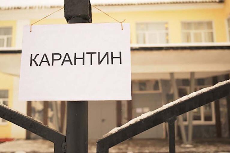 """Вся Украина оказалась в """"желтой"""" карантинной зоне (ИНФОГРАФИКА)"""