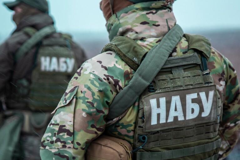 ГБР подозревает сотрудника НАБУ в подделке больничного ради выплат: СМИ назвали его приближенным к Сытнику