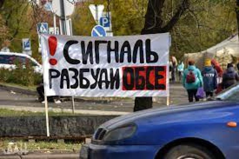 Кіно, співи і гучна музика: ОБСЄ розповіла, як окупанти блокували її готель у Донецьку