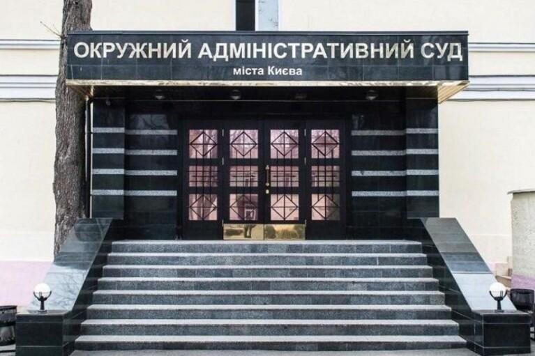 Окружной админсуд Киева просит у ПАСЕ защиты от Зеленского