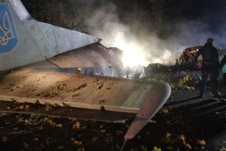 Катастрофа самолета АН-26: ГБР обещает завершить расследование текущей весной