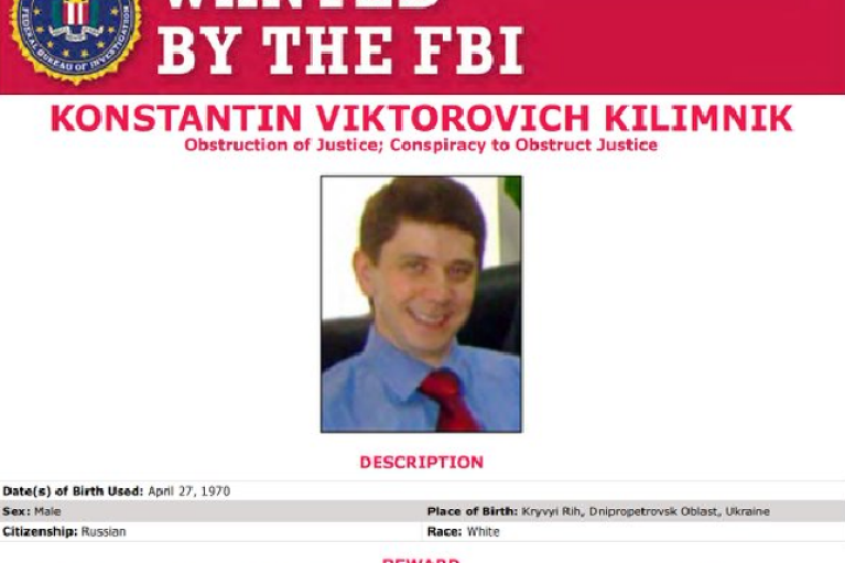 """ФБР пропонує щедру винагороду за дані про """"російського друга"""" Манафорта"""