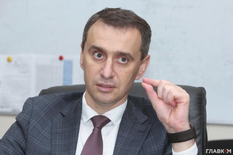 Стало известно кого будут вакцинировать препаратом Pfizer в Украине