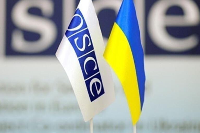Миссия ОБСЕ возобновила деятельность со своей базы в Горловке