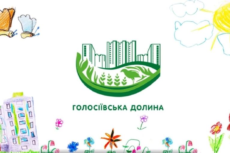В яких будинках хочуть жити київські діти?