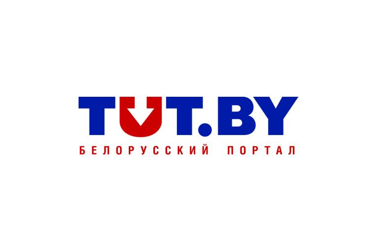 Силовики Лукашенко заблокировали независимый белорусский портал TUT.by: у журналистов проходят обыски