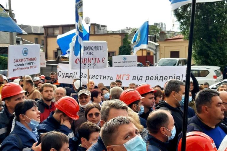У Миколаєві триває багатотисячний мітинг на підтримку МГЗ