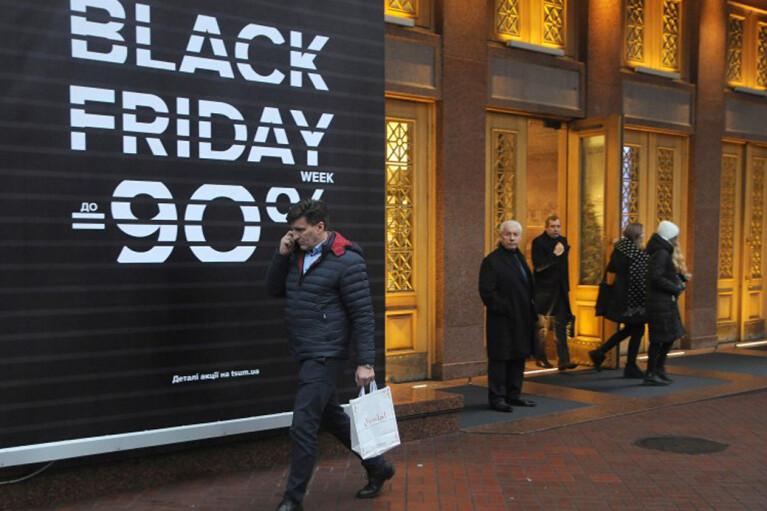 Чорна п'ятниця -2020. Чому свято розпродажів стає дійсно чорним для ритейлу