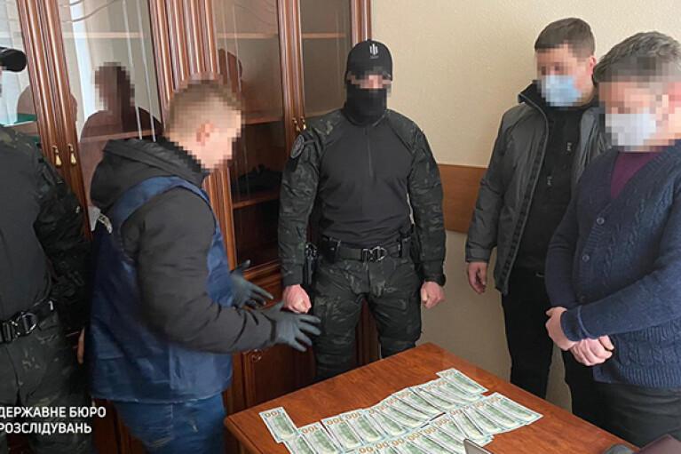 ГБР поймало руководителей Нацагентства по аккредитации на взятке (ФОТО)