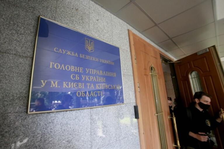 В Киеве найден убитым следователь СБУ по особо важным делам