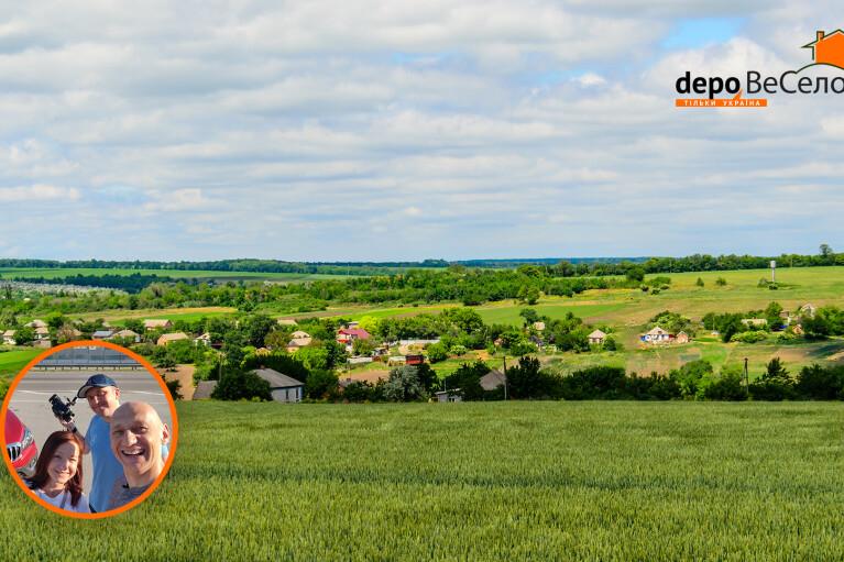 """""""ВеСело"""" в поисках села со столетней историей отправляется на юг Украины"""