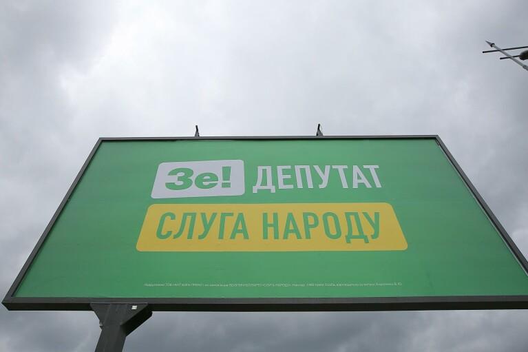 """Новый """"Велюр"""": """"слуги"""" встретились в элитном ресторане под Киевом вопреки локдауну (ВИДЕО)"""
