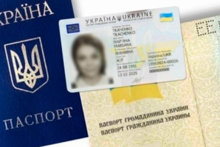 Вакцинація в Україні: які документи потрібно взяти з собою до лікаря