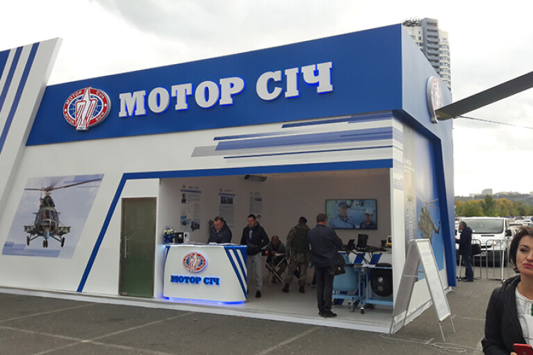 """Китайці не відступлять. Коли Москва через Пекін отримає доступ до технологій """"Мотор Січі"""""""