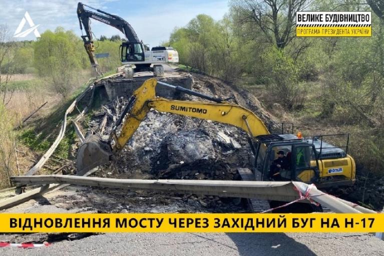 """Обвалившийся на Львовщине мост восстановят максимально быстро в рамках """"Большой стройки"""" Зеленского"""