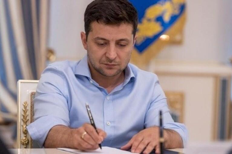 Зеленский предоставил пожизненные стипендии украинцам, спасавшим евреев во время Холокоста