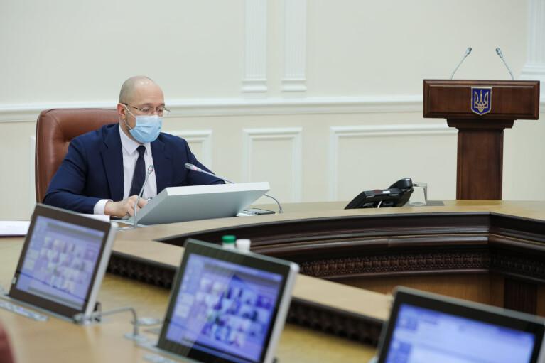 """Шмыгаль похвалил """"правительственный карантин"""" и пообещал не закрывать всю страну на локдаун"""