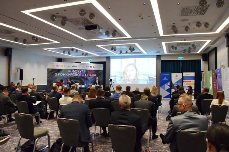 Итоги первого года действия Кодекса Украины по процедурам банкротства подвели на VI Форуме по конкурсному праву