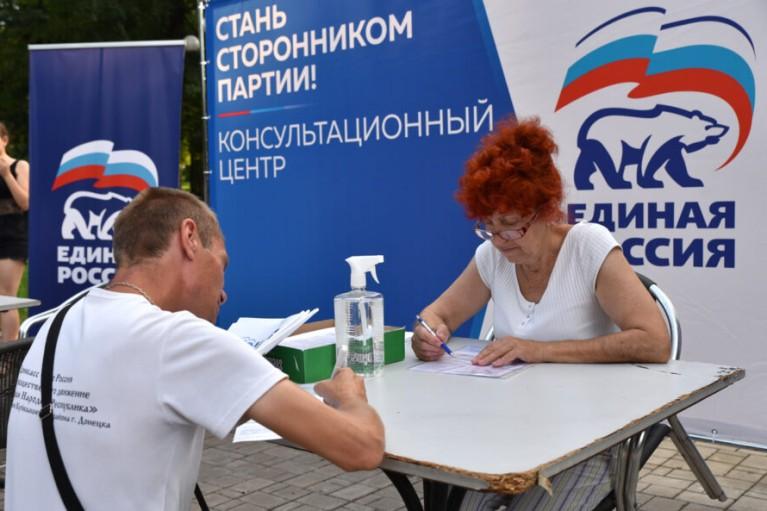 """Спасти """"Единую Россию"""". Какой апофеоз готовят в ОРДЛО перед думскими выборами"""