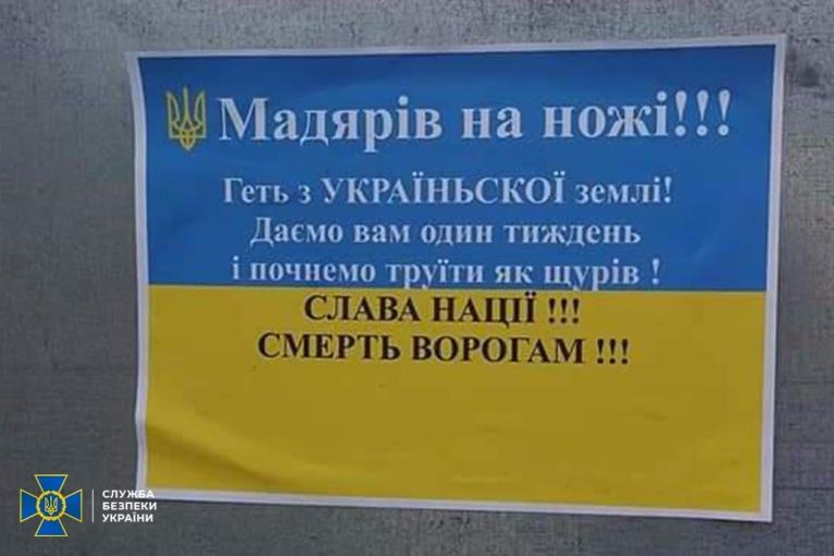 За антивенгерские листовки на Закарпатье Россия платила $500, — СБУ