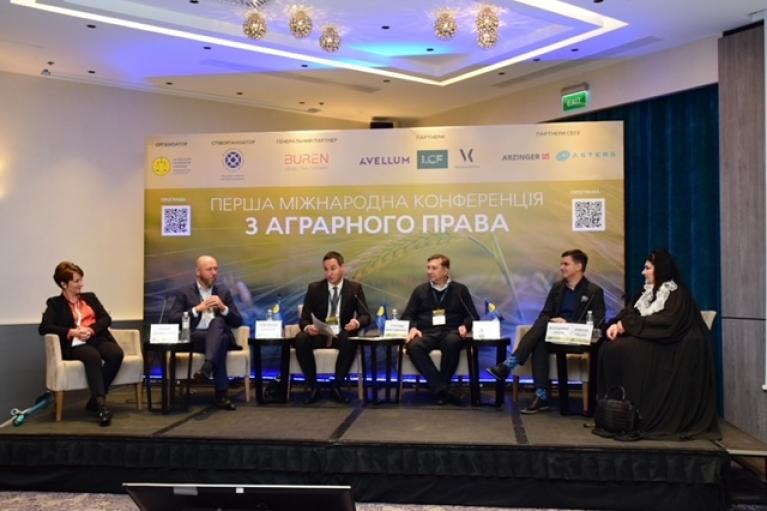 У Києві відбулась Перша міжнародна конференція з аграрного права: ключові підсумки заходу