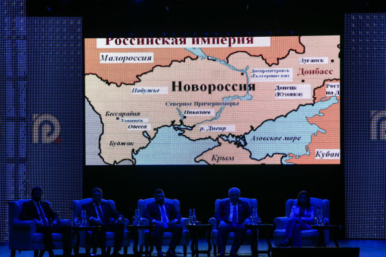 """""""Путін, допоможи!"""" 2.0. Що показало донецьке шоу """"Русский Донбас"""""""