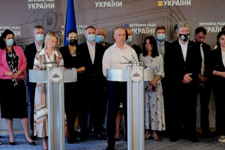"""""""ЄС"""" оголосила бойкот каналу Коломойського-Медведчука через медіакілерство на замовлення ОПУ"""