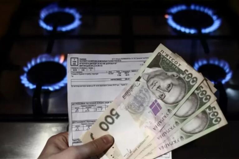 НКРЕКП попередньо змусила постачальників газу показати ціни на рік до 25 квітня